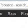 Rearrange Google Black Bar Icons